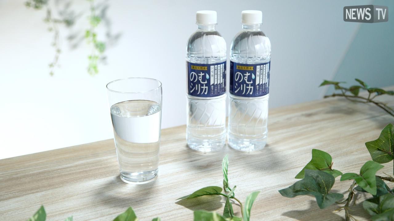 水 効果 シリカ